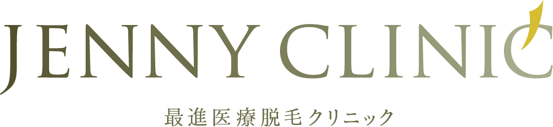 jennyclinic_logo